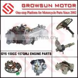 GY6 150CC 157QMJ ENGINE PARTS, IDLE SHAFT GEAR, CARBURETOR, MAGNETO COIL