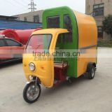 Electric food cart electric truck for sale 2016 mobile food carts hot dog cart Chinese factory production electric food trucks,