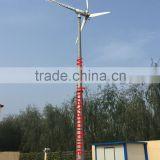 Qingdao HenryD Wind Power Equipment Co , Ltd  - variable pitch wind