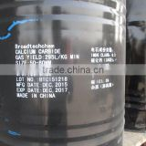 High Quality Calcium Carbide 295L/KG