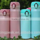 350/500ml Stainless Steel Vacuum Insulated Thermos Cup Travel Mug /Coffee Travel Mug, Tea Travel Mug, Thermos Drink Bottle,
