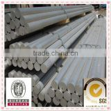 5000series aluminum bar