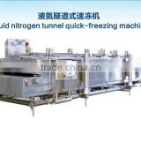 TAYKEICM Liquid nitrogen blast freezer / tuunnel type/ upright for meat .sea food and cooked wheaten food
