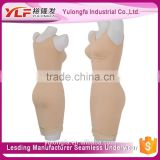 Body Shaping Undergarment Weight Loss Corset