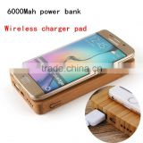 Bamboo 2 in 1 6000Mah Battery Power bank +Qi Wireless Charging Mat Pad Charger Pad for Samsung iphone ETC