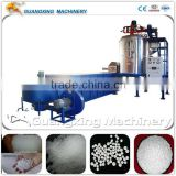Hot sale Expandable Polystyrene Beads Foaming Machine
