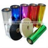 high quality cheap PET FILM 12*16 Effect:clear,metalize,plain/ matte/hologram rainbow PET FILM /pvp film