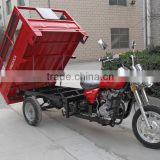 SY150ZH-C4 150CC disc brake three wheel motorcycle and high quality cargo tricycle with rear seats and double board