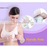 Mother Hands Free Feeding bra / Baby Breastfeeding bra / baby nursing bra