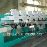 Lejia 6 heads cap embroidery machine