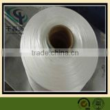 pp yarn twister pp yarn food grade pp multifilament yarn