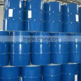 Plasticizer manufacturer supply TOTM