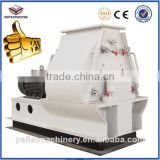 Water drop type Stable performance aquatic organism/fish/shrimp/animal Europe standard animal feed hammer mill grinder