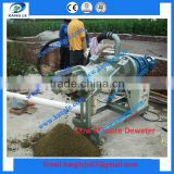 Solid liquid separator / animal waste solid separator / Screw press animal waste separator