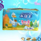 Ultra thin disposable baby diaper with leaking guard manufacturers in china