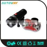 Front & Back Bicycle Light Set