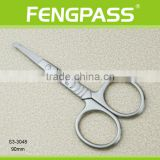 S3-3048 90mm 2CR13 Stainless Steel With PP Handle Beauty and Cosmetics Make up Scissors