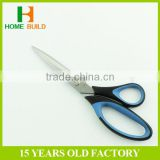 "Factory price HB-S8133 8"" Stainless Steel professional fabric cutting scissors"