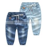 Jeans supplier in China low price 100% lyocell kids jeans wear with elastic leg opening