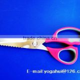 multi-funtion kitchen scissors
