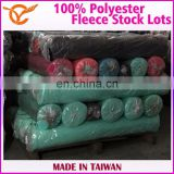 100% Polyester Fleece Backpack Fabric Stock Lots