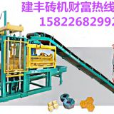 Hollow brick machine mould/ cement Standard brick  machine factory in China