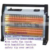 RH10 800W 1600W 2013 new Convenient generous appearance Humidification Heating quartz Heaters