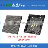 hd full color 32dots*32dots resolutian led video wall besd p5 outdoor led screen display module