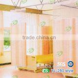 Colorful Fire Retardant Hospital Living Room Partition Curtain with High Quality                                                                         Quality Choice
