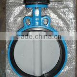 jis 10k center line wafer type butterfly valve dn350