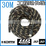High-Speed HDMI Cable 50 Feet / 2.0 m Supports Ethernet / 3D / Audio Return (Newest Standard)