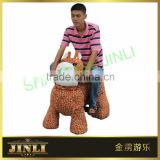 JL-M077 indoor and outdoor Electric animal car Ride on stuffed animals, Animal riding games