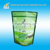 Hot Sale Factory Price Tea Packaging,Tea Packaging Bags,Tea Aluminum Foil Bags Tea Packaging Bags Tea Bags