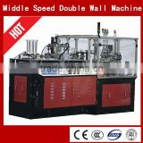 new design double wall paper cup making machine from china                                                                         Quality Choice
