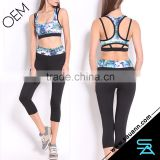 SAUANN In-stock Wholesale Custom Made Sublimation Print Compression Yoga Pants & Tops