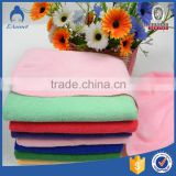 Professional microfiber face wash cloth made in China