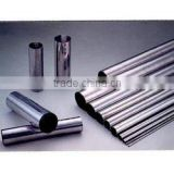alloy steel pipe,seamless alloy steel pipe,high-temperature alloy steel pipe