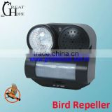GH-192 Speaker sound and flashing PIR bird repeller