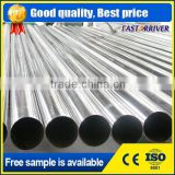 25mm Scaffolding Applied Anodized Aluminium Pipe/Tube price