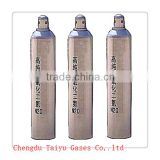 Brand New Seamless Steel Nitrous Oxide N2O Gas Cylinders