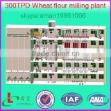 large-scale whole set wheat flour roller mill, flour mill machine with price