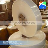 Co-extruded medical packaging film for automatical machine/rigid strapping tape/tying band