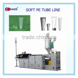LDPE cosmetic pipe maker machine 20mm-50mm
