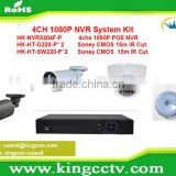 Trade Assurance Econimic 4CH 1080P Cheap Innovative PoE NVR System Kit
