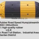 driveway rubber speed hump ramp