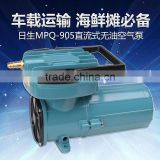 Electromagnetic air pump Dc oxygen machine vehicle-mounted storage battery accumulator air pump