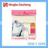 Non-woven hotel reusable wholesale laundry bags