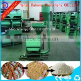 portable rice milling machine small scale rice mill