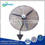 High Speed Industrial Air Cooler stand Mounted Blade Fan mounted industrial stand fan