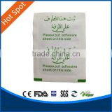 XQ 51 Ebay best selling Traditional Chinese medicine (TCM) detox foot patch Saudi Arabia (Arabic), size 14 * 4 * 17.5 cm